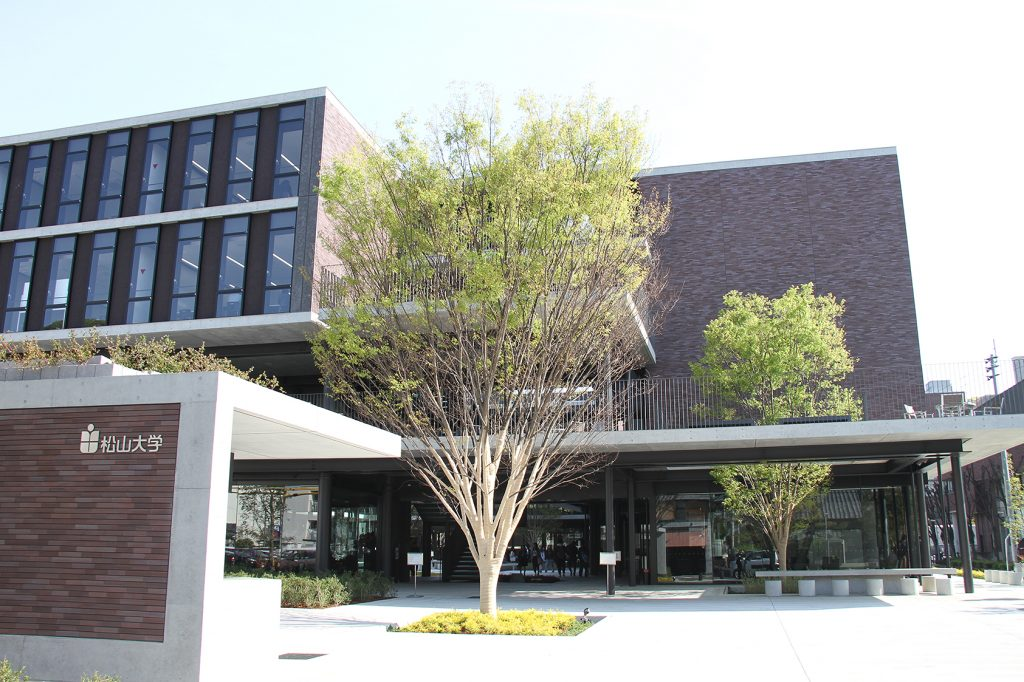 Campus front entrance