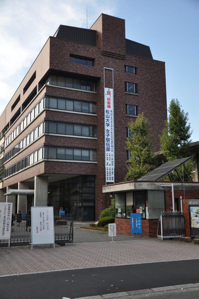 Main campus entrance