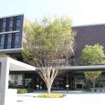 Campus front entrance