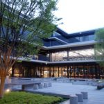 Inside Himata Campus